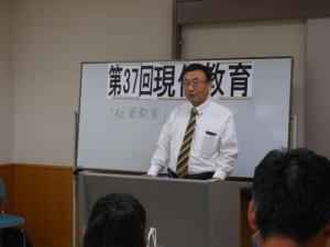 第37回現任研修H29.6.25 社長講義
