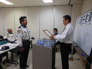 松山康成18年勤続表彰