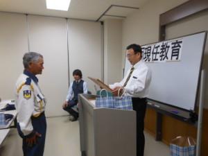 小田原徹 14年勤続表彰