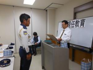 渡辺圭太15年勤続表彰